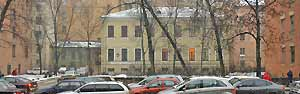 museums/st-petersburg-state-museum-history-professional-education.htm